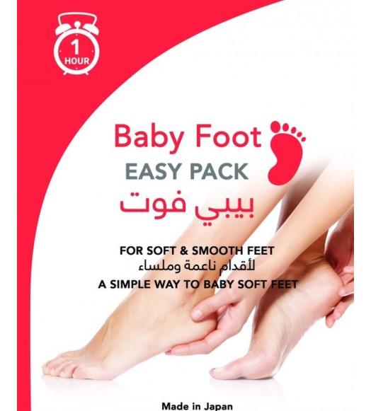 بيبي فوت (Baby Foot)