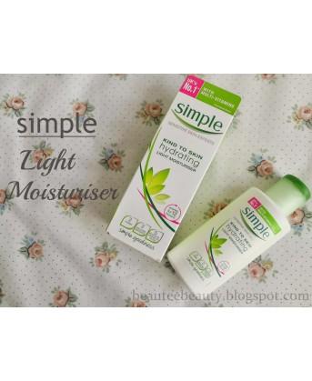مرطب خفيف للحفاظ على بشرتك تتجدد ورطب لمدة تصل إلى 12 ساعة مع فيتامينات : بريطانية درجة اولى