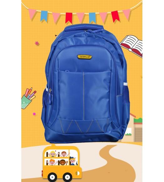 حقيبه مدرسيه هانكي