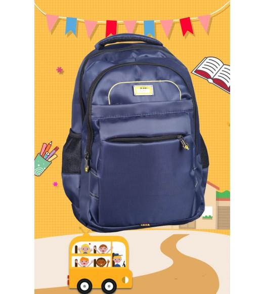 حقيبه مدرسيه شالة