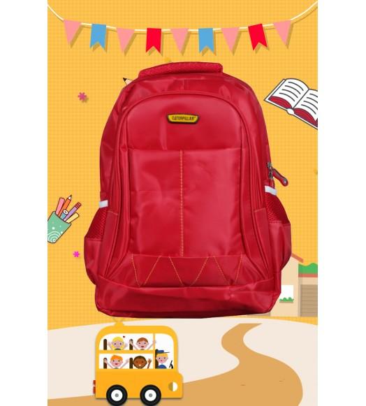 حقيبه مدرسيه اوستانا